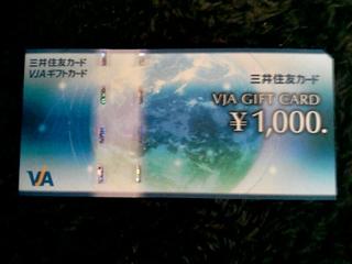 2011-1210-141441844.JPG