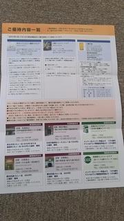 2014-06-19 09.15.36.jpg