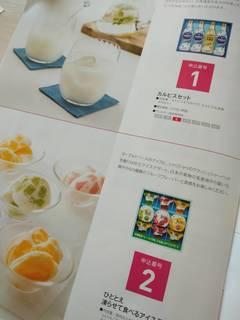 daiwa2.jpg