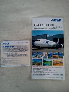 2011-1127-160404982.JPG