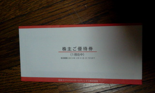 2012-09-25 22.22.54.jpg