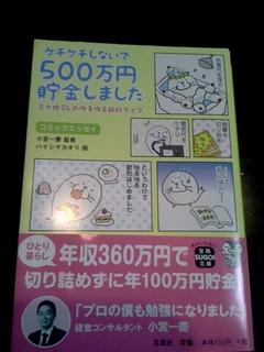 2013-0223-180834557.JPG