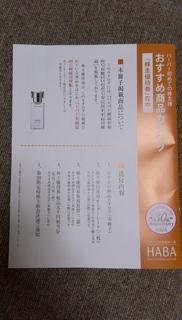 2013-06-25 23.29.42.jpg
