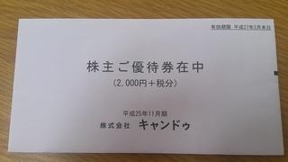 2014-03-01 09.21.35.jpg