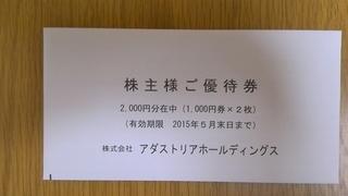 2014-05-27 21.32.00.jpg
