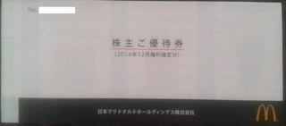 2015-03-29 08.53.40.jpg