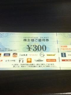 fc2blog_20120531234446b7f.jpg