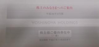yosi.png
